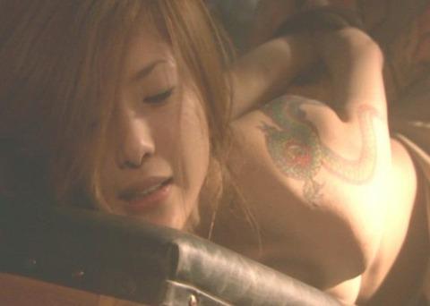 【画像】吉高由里子のおっぱい丸出しの濡れ場を46枚にまとめ直してみたwwwwwwww★吉高由里子エロ画像・4枚目の画像