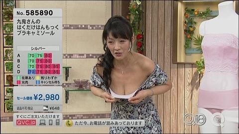 【画像あり】武井咲がここまで脱いだ…ドラマでずぶ濡れでスケスケ…全裸濡れ場も…・40枚目の画像