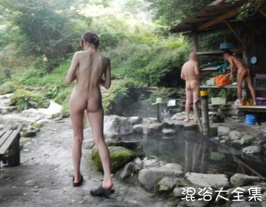 混浴・女風呂・露天風呂ですっぽんぽんになってる女の子のエロ画像★・9枚目の画像