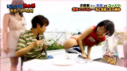激カワ少女がサンバパレードでまさかのオパイぽろり事件発生!!・116枚目の画像