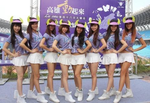 【美女限定】台湾チアガールに応援してもらいたすぎるンゴwwwwwww(エロ画像あり)・10枚目の画像