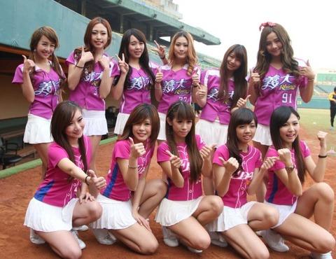 【美女限定】台湾チアガールに応援してもらいたすぎるンゴwwwwwww(エロ画像あり)・28枚目の画像