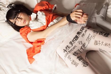 隠語落書きパンストを履いた肉便器女子のエロ画像33枚・17枚目の画像