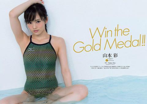【エロノーベル賞】競泳水着・スク水を考えた人は神だと思うんだがwwwwwwwww(エロ画像あり)・14枚目の画像