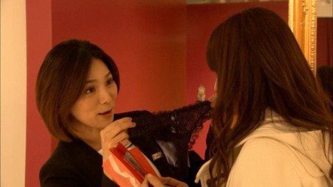 【深田恭子】着衣巨乳だけではなく過激下着まで披露してくれた深キョンが神すぐるwwwwwww(エロキャプ画像あり)・11枚目の画像