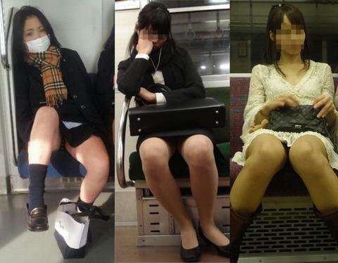 パンチラ素人が目の前にいる電車内での盗撮エロ画像30枚・24枚目の画像