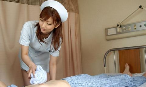 【個人撮影】スレンダー美女の看護師ナースさんが性処理してくれる入院病棟wwwwwハメ撮りエロ画像★・1枚目の画像