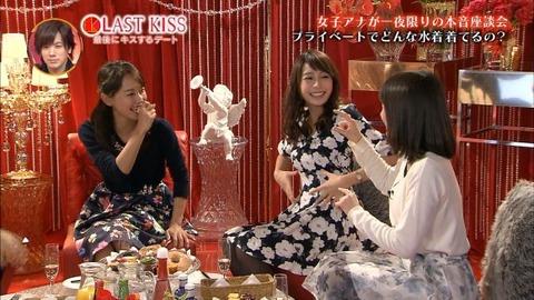 【ぐうしこ】宇垣アナが今女子アナ界でキスしてハメたい女ランキング1位なのが分かるわwwwwww女子アナエロキャプ画像★・10枚目の画像