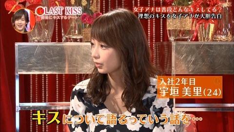 【ぐうしこ】宇垣アナが今女子アナ界でキスしてハメたい女ランキング1位なのが分かるわwwwwww女子アナエロキャプ画像★・3枚目の画像