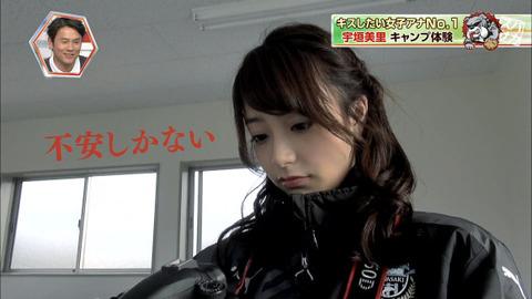 【ぐうしこ】宇垣アナが今女子アナ界でキスしてハメたい女ランキング1位なのが分かるわwwwwww女子アナエロキャプ画像★・20枚目の画像