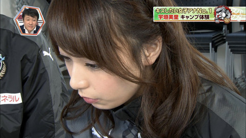 【ぐうしこ】宇垣アナが今女子アナ界でキスしてハメたい女ランキング1位なのが分かるわwwwwww女子アナエロキャプ画像★・19枚目の画像