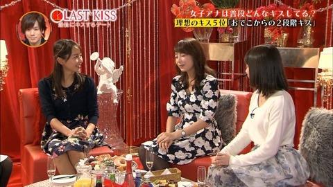 【ぐうしこ】宇垣アナが今女子アナ界でキスしてハメたい女ランキング1位なのが分かるわwwwwww女子アナエロキャプ画像★・4枚目の画像