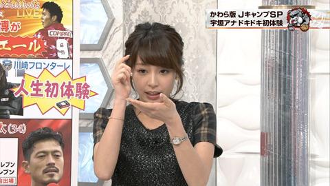 【ぐうしこ】宇垣アナが今女子アナ界でキスしてハメたい女ランキング1位なのが分かるわwwwwww女子アナエロキャプ画像★・22枚目の画像