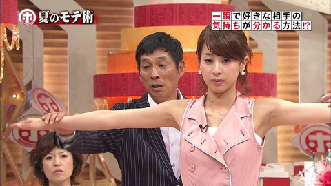 【胸チラ・パンチラ・擬似フェラ】世の男子にオナネタ提供するのも女子アナの仕事らしいwwwwww(エロキャプ画像あり)・11枚目の画像