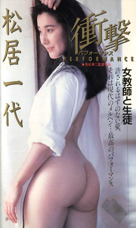 ☆★素敵なカラダ 橋本マナミ Part9★☆©bbspink.comYouTube動画>6本 ->画像>480枚